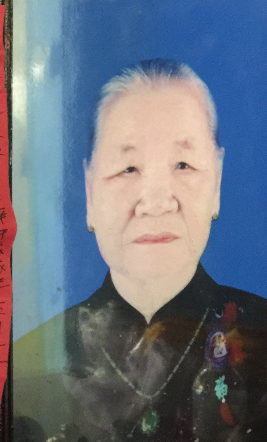 Tin buồn từ làng An Bằng